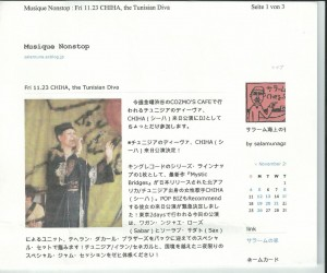 Review in a Japanese newspaper about Chiha's appearance at the Tokyo Festival in Yoyogi Park